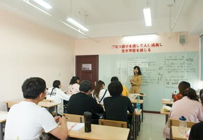 中級日語聽力